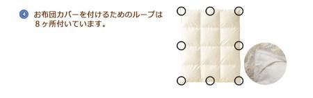 016-002 【軽量仕上げ】羽毛掛け布団(ダブル・柄お任せ) ピンク