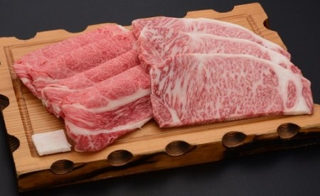 米沢牛 すき焼き 650g ステーキ 600g