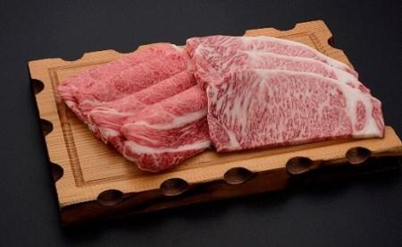 030-A021 米沢牛しゃぶしゃぶ・ステーキ詰合せ