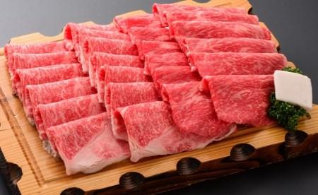 030-A015 米沢牛(すき焼き用)1300g