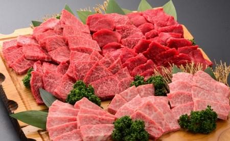 030-A016 米沢牛(焼き肉用)1300g