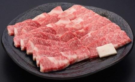 米沢牛 焼き肉用 1kg