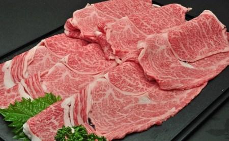 030-A013 米沢牛(しゃぶしゃぶ用)1000g
