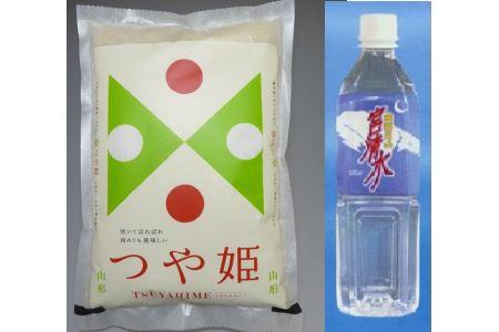 A01-006 つや姫(5kg)と天然水(2L)セット