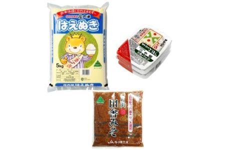A01-009 はえぬき(5kg)とつや姫無菌パック(3P)・味噌(400g)セット