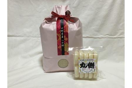 A01-027 特別栽培米つや姫(5kg)と丸餅(500g)セット