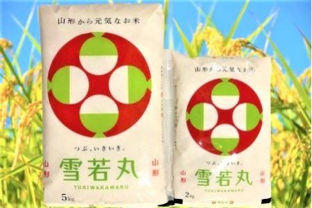 A01-053 特別栽培米雪若丸(7kg)