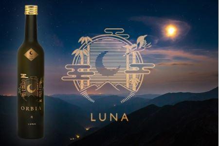 A01-212 洋食に合う日本酒『ORBIA LUNA (オルビアルナ) 』