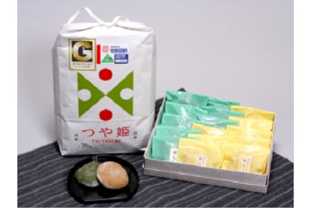 B01-021 Gセレクションつや姫・しょすがりな手作りあん入り餅
