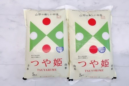 A42-001 【令和2年産】特別栽培米つや姫無洗米10kg(5kg×2袋)