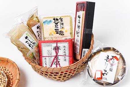 こだわり豆腐屋 酒呑みセット 010-G08