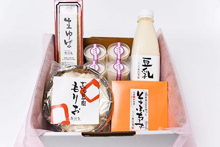 こだわり豆腐屋 地豆あじわいセット 010-G09