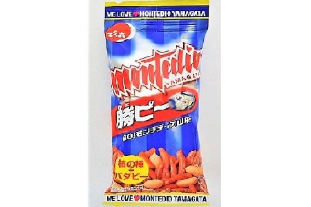 0019-2003 モンテディオ勝ピー 50袋詰合せ