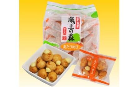 0019-2001 蔵王の森詰め合せ(豆菓子3種6袋入)