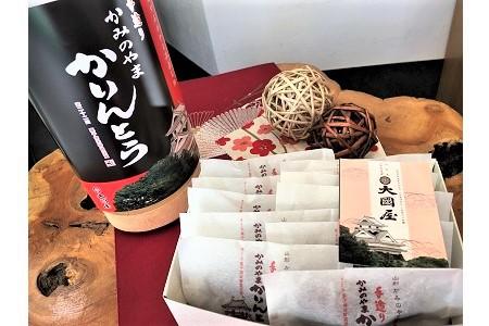 0005-241 かみのやまかりんとう【第22回全国菓子博栄誉賞受賞】小袋10袋×1箱