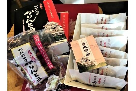 0005-2009 かみのやまかりんとう【第22回全国菓子博栄誉賞受賞】小袋8袋×3箱・170g×1袋