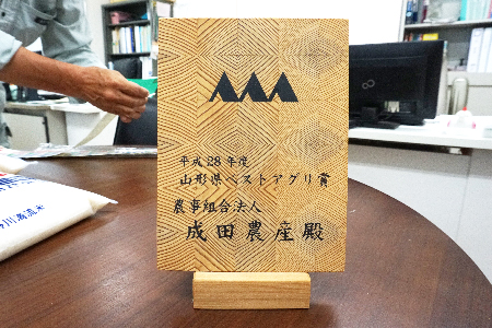 A084 【令和2年産】野川清流米「つや姫」10kg(5kg×2袋)