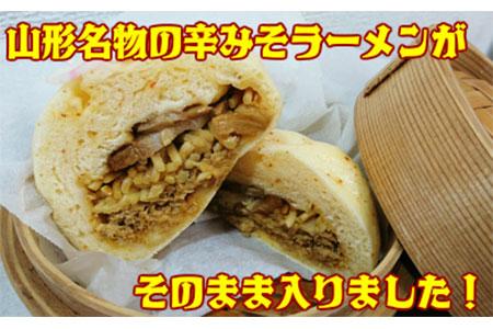E006 【片手で食べるラーメン】辛みそラーメン豚まん(5個)