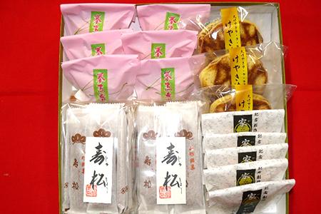 A-0011 東根伝統の和菓子