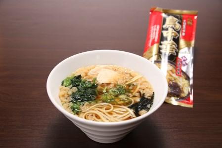 山形ご当地麺三昧(鳥中華、冷たい肉そば、そば屋の中華 各10人前) みうら食品提供 A-0034