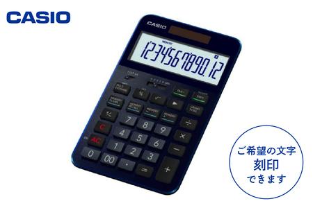 C-0060 CASIO・プレミアム電卓 S100BU≪刻印付き≫(カラー:ネイビーブルー)