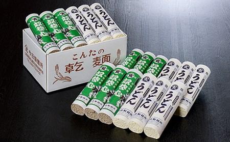 A-015 そば&うどん乾麺詰合せ 大盛36人前(280g×各9把)
