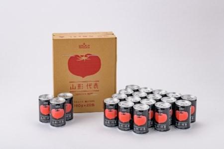 9-[3]無塩トマトジュース「山形代表 完熟とまと(160g×20本)」