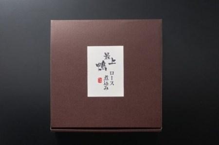 18-[12]東京赤坂あじさい 山形最上鴨ロース煮(600g)