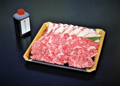 19-[3]東京赤坂あじさい 山形牛と山形県産三元豚の焼肉セット(600g、特製ダレ付)