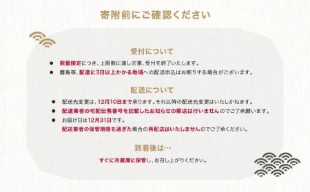 赤坂あじさい 山形牛ローストビーフ ずわい蟹 和風 おせち 7寸 特選三段重