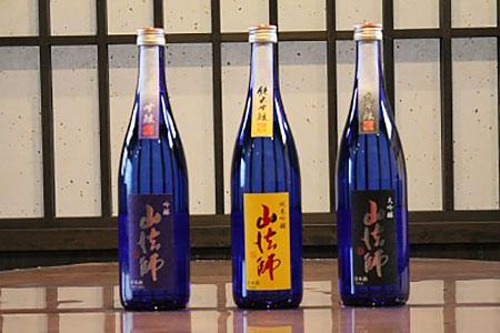 17-[2]六歌仙酒造「大吟醸 山法師」「純米吟醸 山法師」「吟醸 山法師」720ml 3本セット