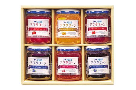 1-(8)アヲハタ「アフタヌーンジャム6瓶セット」