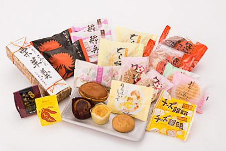 13-[5]うろこや銘菓セット