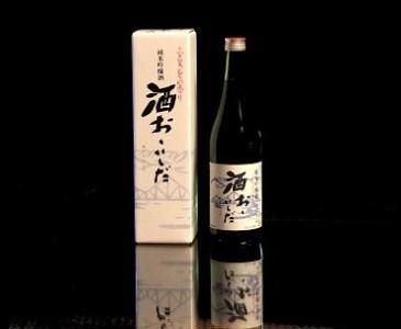 14-[4]純米吟醸「酒おおいしだ」720ml×2本