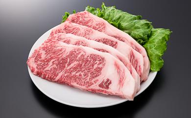 34-[4]【A4ランク以上】山形牛サーロインステーキ(800g)