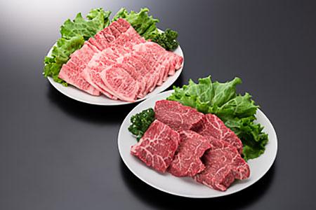 30-(3)【A4ランク以上】山形牛モモステーキ&カルビセット(計1050g)