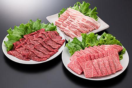 30-(5)【A4ランク以上】山形牛カルビ&モモ&豚バラ焼肉セット(計1300g)