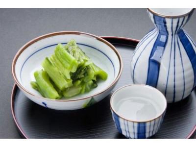 10-[7]山形特産「青菜漬」10袋