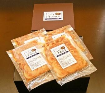 10-[9]東京赤坂あじさい【山形牛使用】「山形牛 牛丼の具(200g×4袋)」