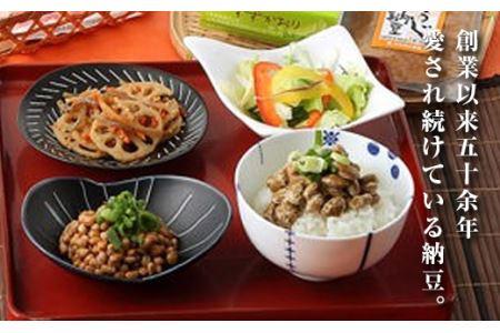 たかはた納豆豆食彩セット F20B-029