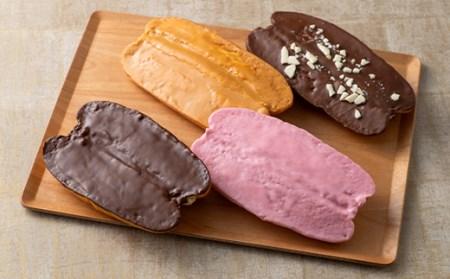 たいようパン 極美調理ブレッド・ベタチョコ3個セット F20B-289
