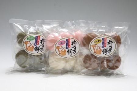 【328-005】米どころのもち食べ比べセット