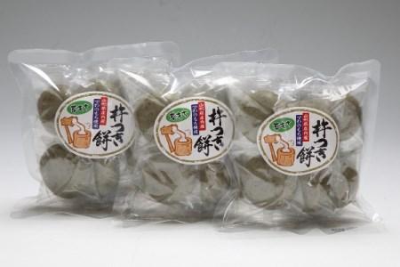 【330-005】米どころのもち「草もち」