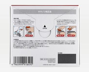 No.0805 キヤノン インクタンク BCI-351XL+350XL/6MP マルチパック(大容量)