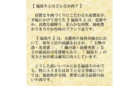 No.0998 最高級 黒毛和牛 サーロインサイコロステーキ 2Kg  特選福島牛A5~A4等級