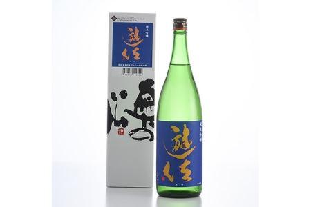 奥の松酒造 遊佐純米吟醸 1800ml×1本【1121054】