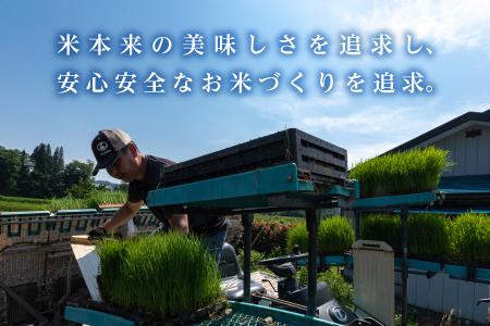 令和2年産新米 <定期便> 減農薬・有機肥料栽培コシヒカリ 精米 6kg×12回(1カ月に1回)