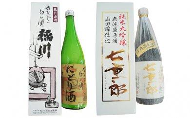 [№5771-1037]猪苗代のんべえ日本酒セット