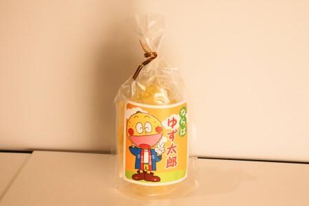 007f003 ゆず果汁使用ひとつぶゼリー 3袋