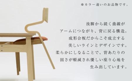村澤一晃氏デザイン「ダイニングチェア」ウォールナット使用・ブルーの座面 【CC016】